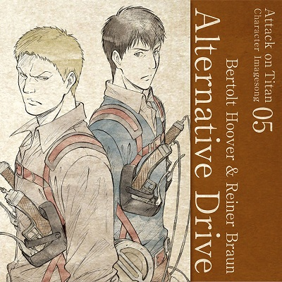 Attack on Titan Character Image Song 05 / Alternative Drive