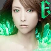 Eir Aoi – BEST -E- (Album)