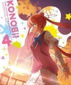 Kono Bijutsubu ni wa Mondai ga Aru! Original Soundtrack Vol.2