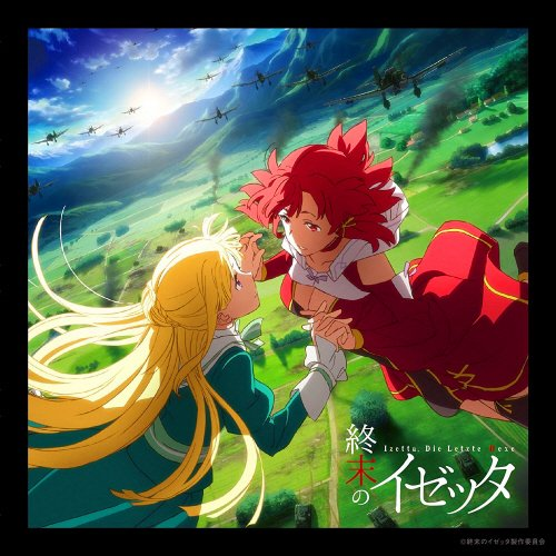 Shuumatsu no Izetta Original Soundtrack