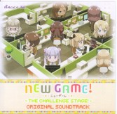 NEW GAME! -THE CHALLENGE STAGE!- ORIGINAL SOUNDTRACK