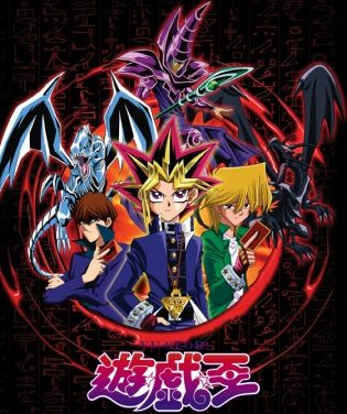 Yu-Gi-Oh! Duel Monsters OST [Music Collection]