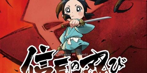 Code Geass Fukkatsu No Lelouch Download