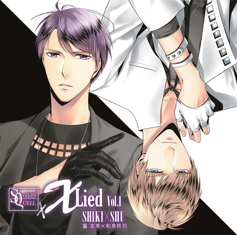 "SQ (SolidS&QUELL) ""X Lied"" vol.1"