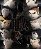 Ajin 2nd Season ED – While the Wind Blows, Might Be Able To Say It Now