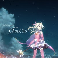 Fate/kaleid liner Prisma☆Illya the Movie: Sekka no Chikai Theme Song / kaleidoscope