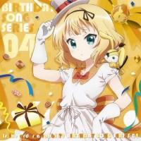 Gochuumon wa Usagi desu ka?? Birthday Song Series 04 Syaro (CV: Maaya Uchida)