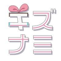 Kizuna AI (Yasutaka Nakata) - Kizunami (Cover)