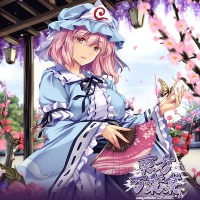 (C96) Compilation CD-BOOK Touhou Manyoushuu