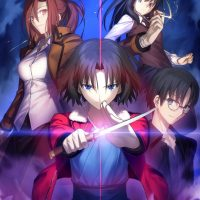 Kara no Kyoukai  OST [Music Collection]