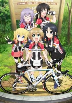 long-riders