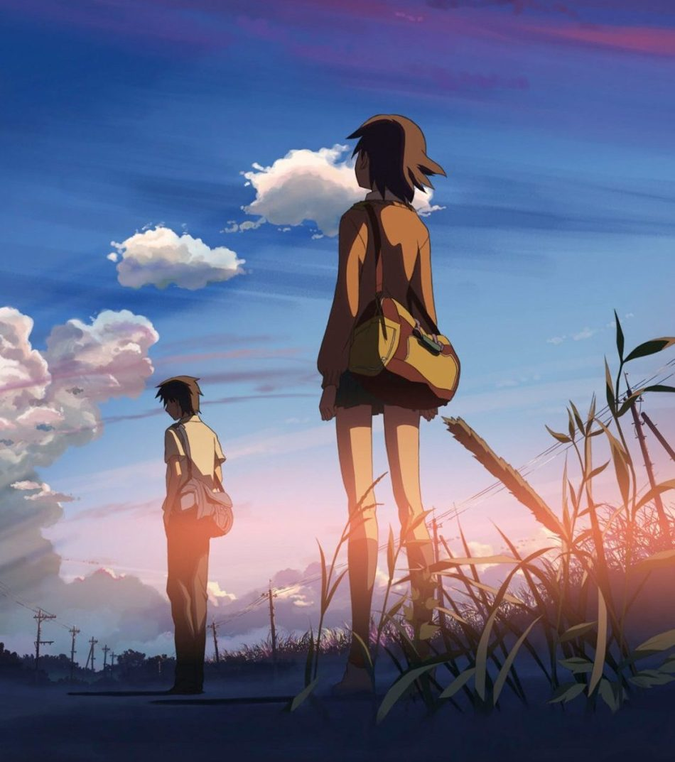 5 Centimeters Per Second Ost Music Collection