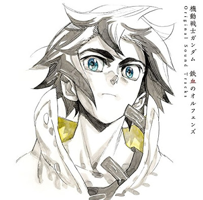 Mobile Suit Gundam: Iron-Blooded Orphans Original Soundtracks