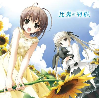 yosuga no sora music download
