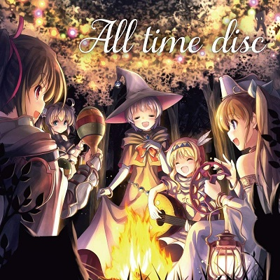 AUGUST LIVE! 2018 Holding Commemoration Album All Time Disc