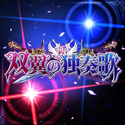THE IDOLM@STER CINDERELLA GIRLS STARLIGHT MASTER 21 - 29