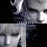 Journeys: FINAL FANTASY XIV Arrangement Album