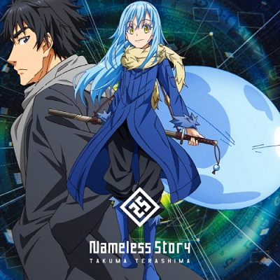 Tensei shitara Slime Datta Ken OP Single - Nameless story
