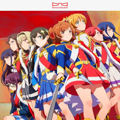 Shoujo☆Kageki Revue Starlight - Starlight Kukugumi / Prologue -Star Divine-(1st Single)
