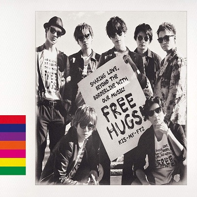 Kis-My-Ft2 – Free Hugs! (8th Album)