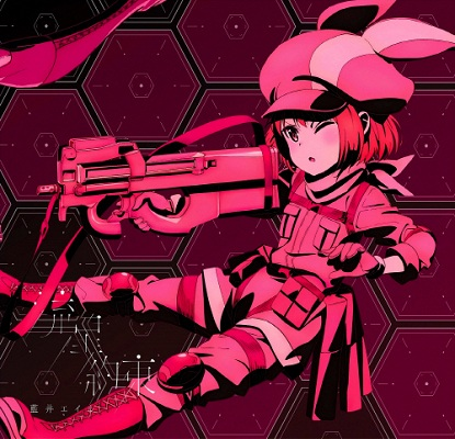 Sword Art Online Alternative: Gun Gale Online OP Single - Ryuusei