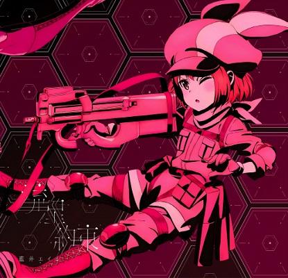 Sword Art Online Alternative: Gun Gale Online OP Single - Ryuusei