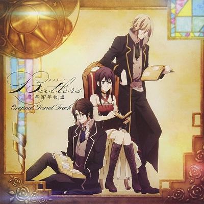 Butlers ~Chitose Momotose Monogatari~ Original Sound Track