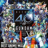 Mobile Suit Gundam 40th Anniversary BEST ANIME MIX