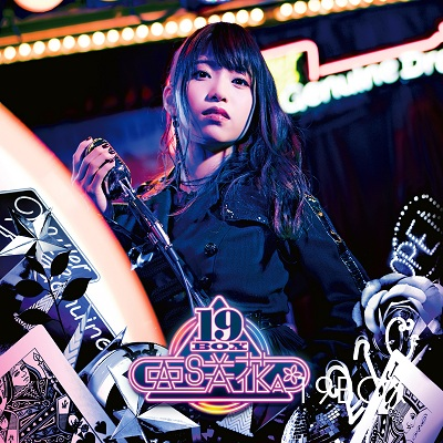 Asaka - 19BOX (Mini Album)