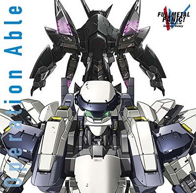 Full Metal Panic! Invisible Victory OP&ED Single - Even...if / Yes