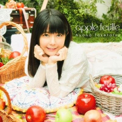 Ayana Taketatsu - apple feuille (Best Album)