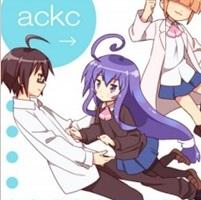 https://otakusfanaticos.wordpress.com/2012/05/28/acchi-kocchi/