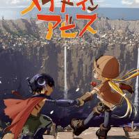 Primeras impresiones de la temporada veraniega de animes (2017)