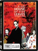 House of Five Leaves - Review 1