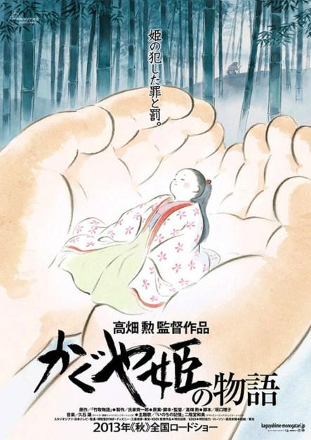 The Tale of Princess Kaguya poster
