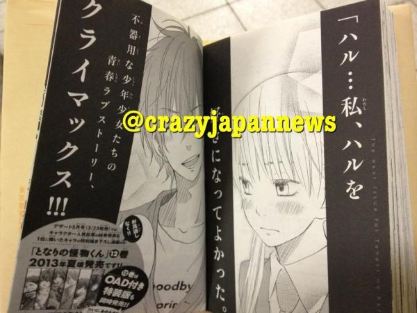 Tonari no Kaibutsu-kun Manga to End pic