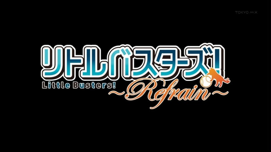 Little Busters! ~Refrain~ Announced screen logo