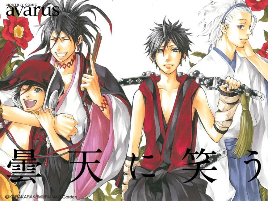 Anime Announcement Round Up Donten ni Warau