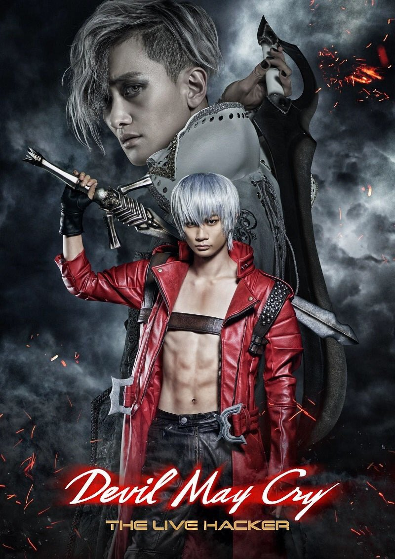 devil may cry stage play poster