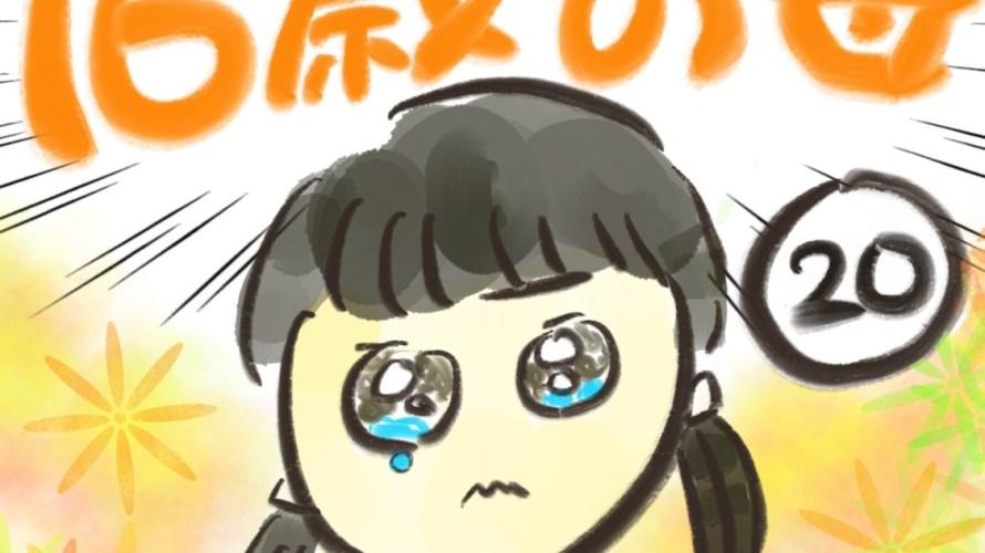 manga-16-year-old-mother-20-1
