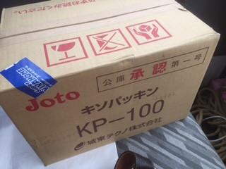 ビバホームで買った基礎パッキン ワンダーデバイス