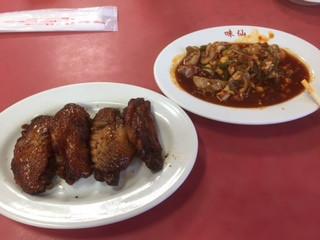 ワンデバ 味仙
