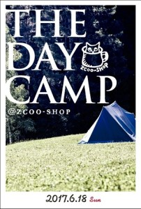 THE-DAY-CAMP2017.6