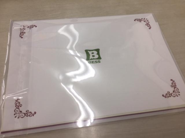BESS岐阜(BP岐阜)からオーナー感謝祭招待状届く