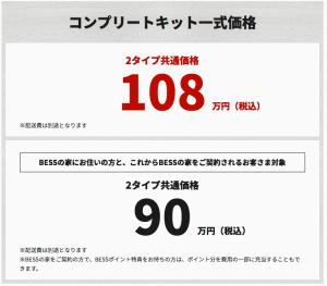 IMAGOの価格