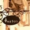 メトスのお店!