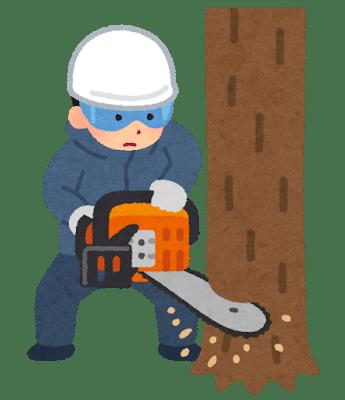 chain_saw_man