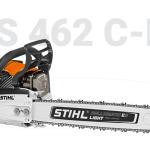 新型 STIHL MS 462