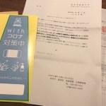https://www.city.gifu.lg.jp/38036.htm