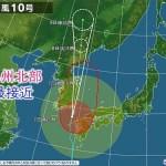 【薪棚が心配】台風の影響